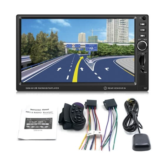 SWM-8012G Car DVD 7-Inch Large Display Screen GPS Navigation Brake Prompt