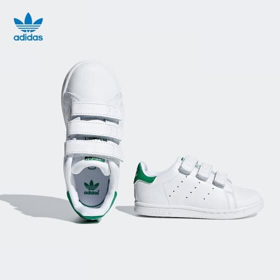 adidas Adidas 2021 spring clover boys children's shoes FX7534 white 35 size/210mm/2.5
