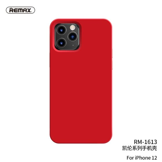 REMAX Kellen Series Phone Case for New Iphone 11/11 Pro/ 11 Pro Max RM-1613 Iphone 11 Pro Red