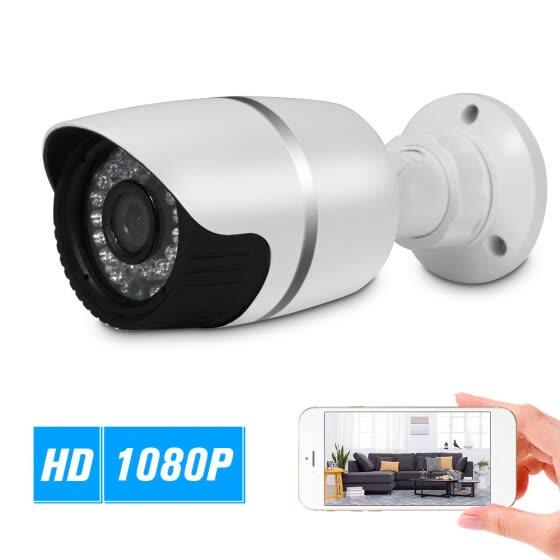 Shop 1080P HD POE IP Camera 2 0MP 3 6mm 1/3
