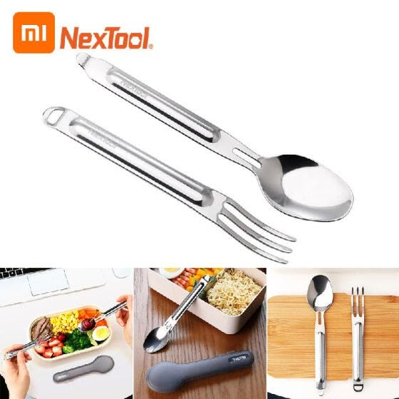 Youpin NexTool 2 PCS Outdoor Flatware Set with Case Silverware Set Fork Spoon Travel Set Portable Mirror Polished Stainless Steel