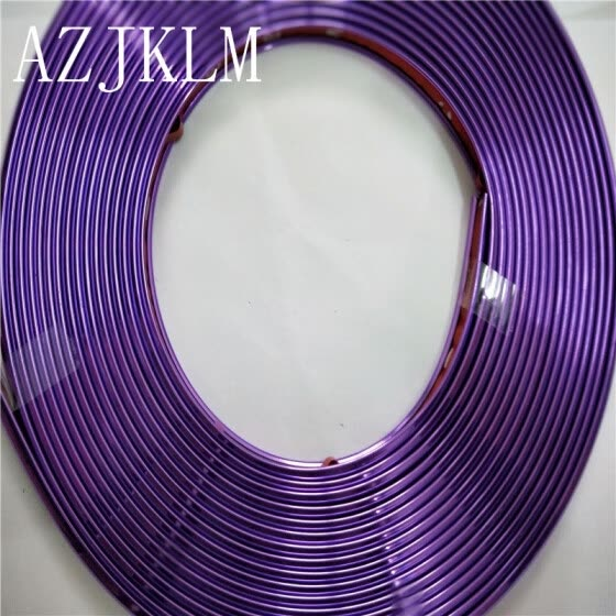 8M Sticker PVC Trimmed Strips Grille Lamps Wheel Rim Chrome Purple Rims Decoration Protective Car Styling for vw passat B5 Tiguan
