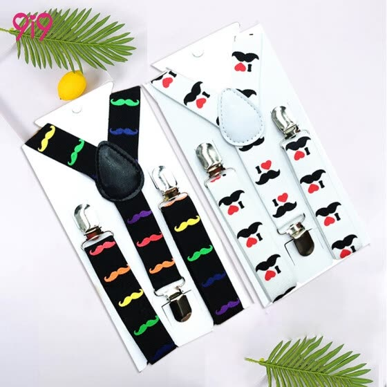 9i9 long love children's strap clip 2 stage performance daily universal boys and girls adjustable anti-fall pants strap 1900012 color beard
