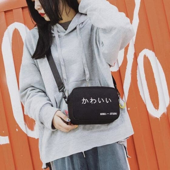 New Fashion Waterproof Canvas Women Men Messenger Bags Quality Letter Print Small Shoulder Bag Crossbody Bags