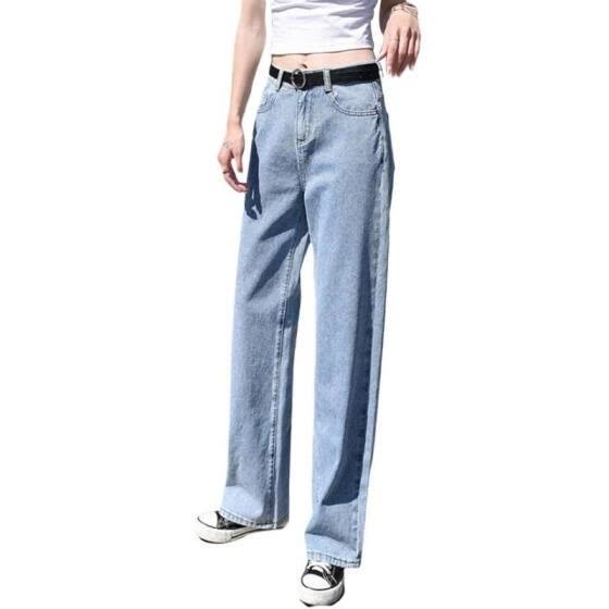 Women's denim Wide-leg Pants Loose High-waisted Straight-leg Pants