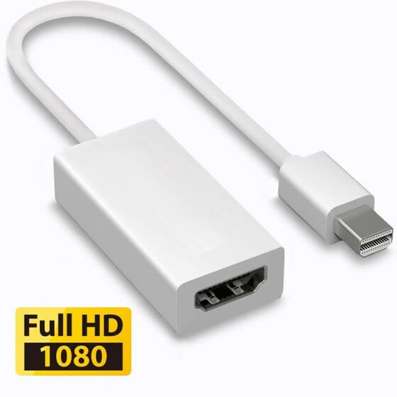 Mini Display Port DP to HDMI Adapter Cable for Macbook Pro Air 1080P