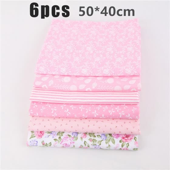 5/6/7/13pcs Colorful Floral Cotton Cloth Pre-Cut Fabric DIY Handmade Craft Quilt