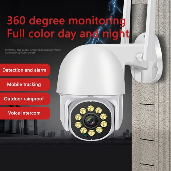1080P PTZ Wifi IP Camera Outdoor Digital Zoom AI Human Detect Wireless Cam Security Network Monitor Camera With Message Alarm