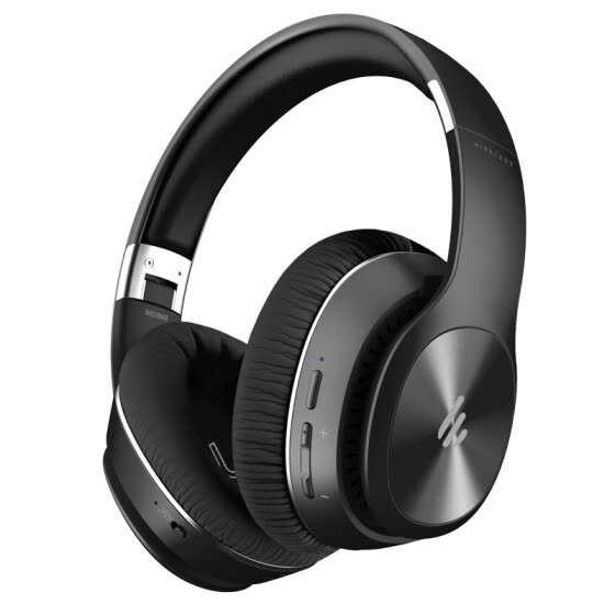 Shop Edifier W828nb Headset Bluetooth Noise Cancelling Headphones Black Online From Best Headphones On Jd Com Global Site Joybuy Com