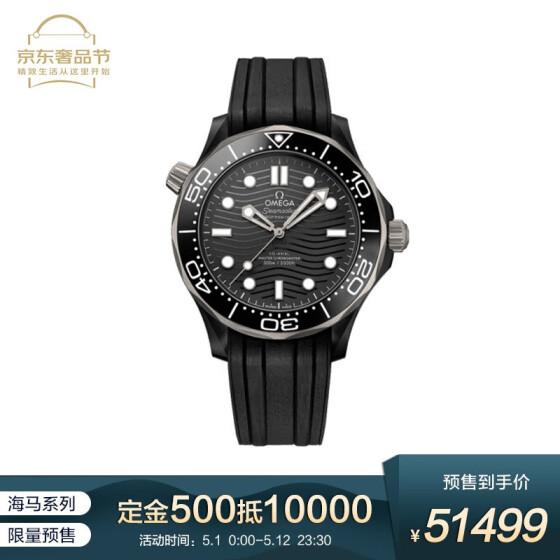 Omega (OMEGA) Swiss Watch Seamaster Series Men's Watch 210.92.44.20.01.001