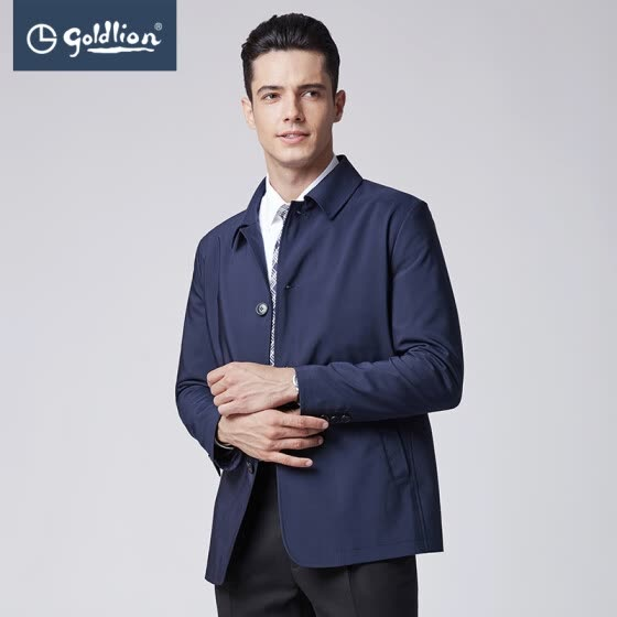 Goldlion 2019 spring new men's windproof crisp collar business casual jacket coat hidden blue S