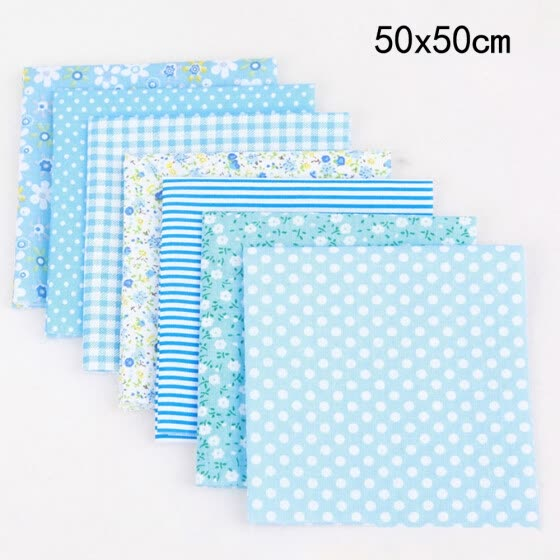 7PCS 50*50 cm Square Cotton Fabric Patchwork Cloth Quilting Craft Sewing DIY