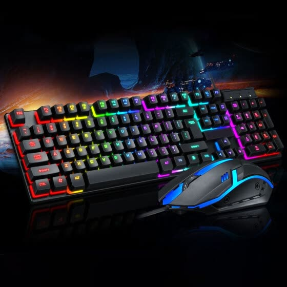 Miuline Backlit Gaming Mouse And Keyboard Combo, Professional Luminous Multiple