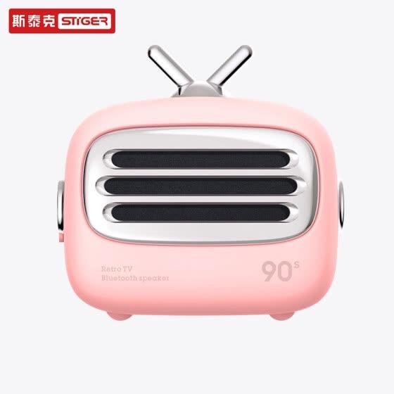 Shop Steek A2 Bluetooth Speaker 90s Retro TV Girl Heart Cute Cartoon