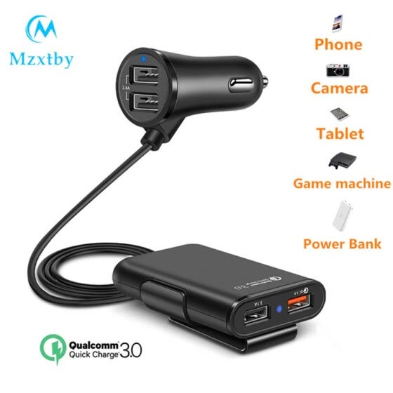 Mzxtby 52W 8A QC3.0 Car Charge 4 USB Parts with Extension Cord Cable for Back Seat Charge With A Clip for iPhone Xiaomi Huawei
