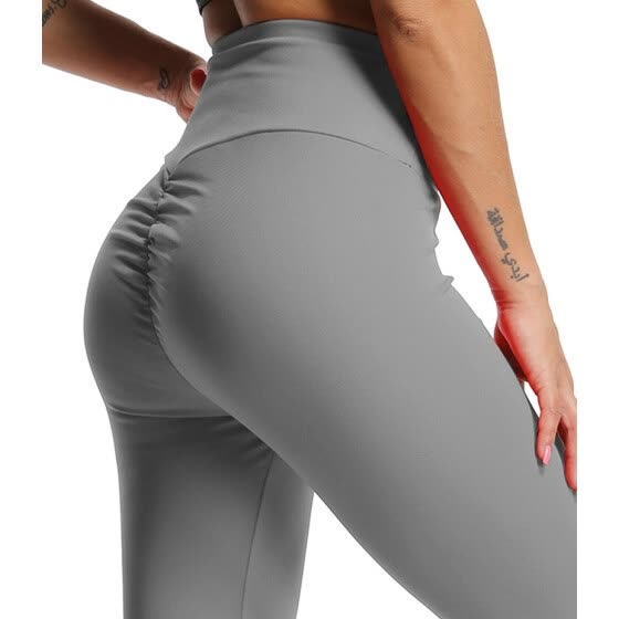 ec4f5bf820aed3 FITTOO NEW Sexy Women Ruched Fitness Leggings Butt Push Up Lift Yoga Pants  High Waist Tummy