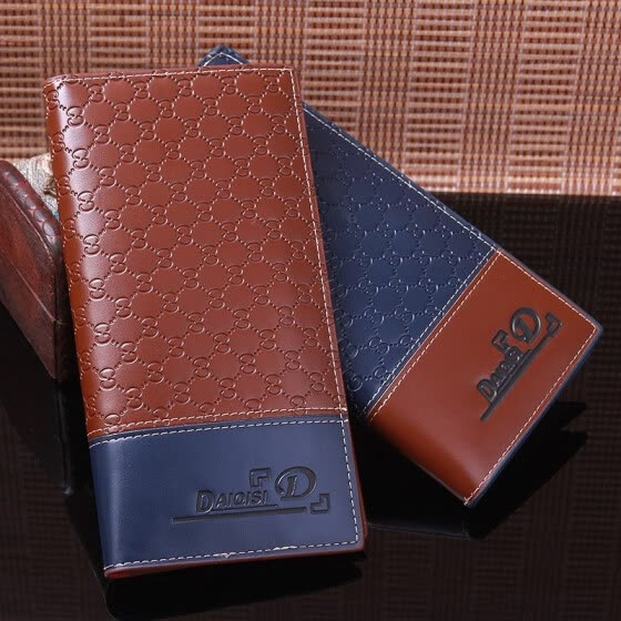 New business Korean version of the tide multi-functional casual men's wallet men's long style wallet