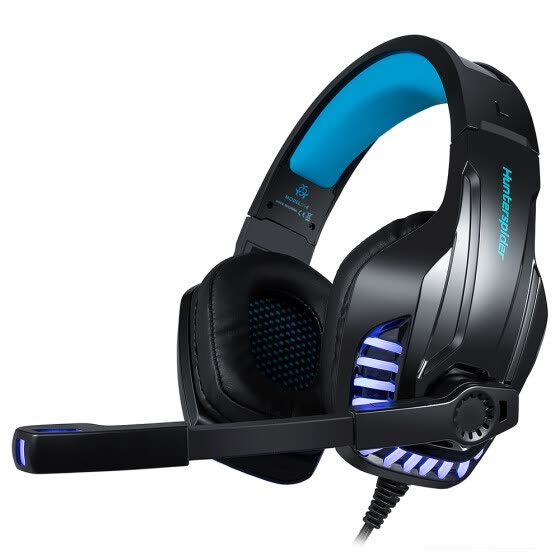 Shop Hunterspider V-6 Stereo Gaming Headset Over-Ear Wired