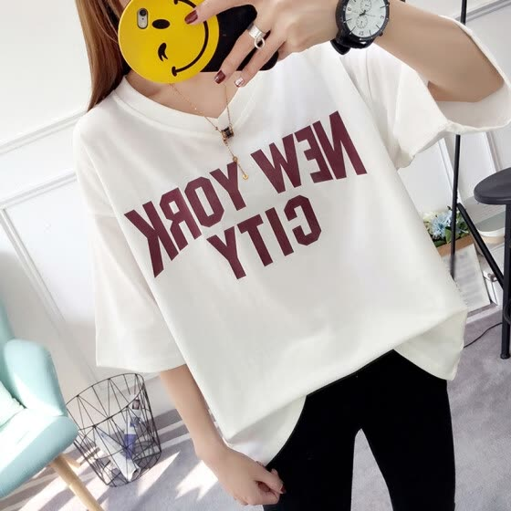 Long Yue women's V-neck short-sleeved T-shirt female 2019 summer new loose casual shirt Korean students bottoming shirt LWTD191425 white one size / M