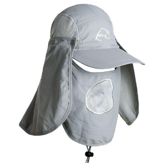 c141bbbaa2a Outdoor Visor Hat with UV Protection Face Neck Cover 360 Degree Sun Protect  Cap for Fishing