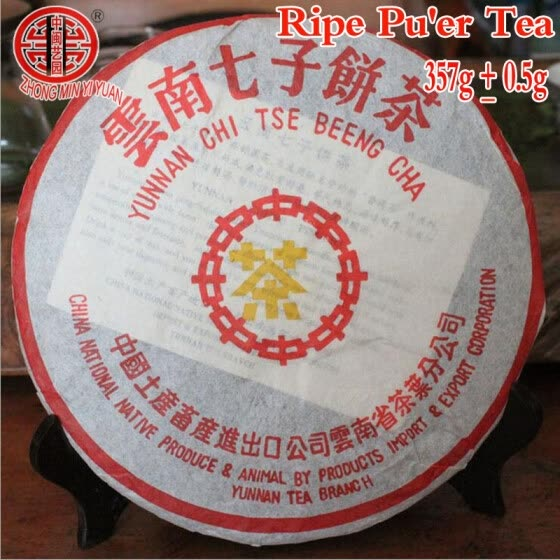 [zhong min yi yuan]sale pu is ripe tea, 357 g oldest old puer tea, dull red, sweet honey, puerh tea, old tree free shipping