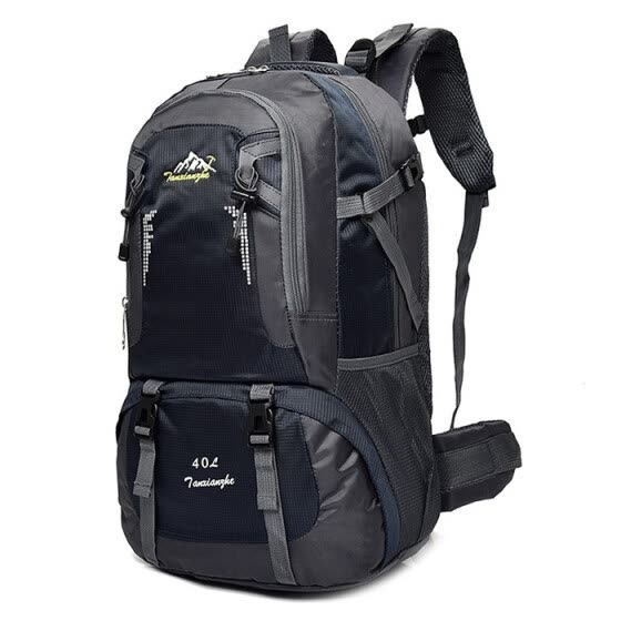 f56505e20b62 Shop 40L Waterproof Polyester Outdoor Travel Backpack Rucksack Sport ...