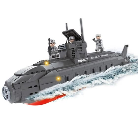 DIY Army 506 PCS ABS Plastic Military Weapon Submarine Building Blocks Toy Compatible With Lego Cartoon Figure Brick For Kids