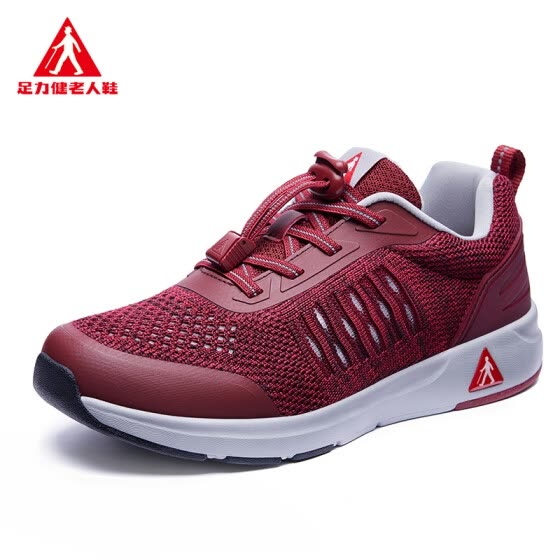 Foot force health breathable mesh jogging sports comfortable non-slip elderly shoes for men and women walking couples mom and dad ZLJ19601 elegant red (female models) 37