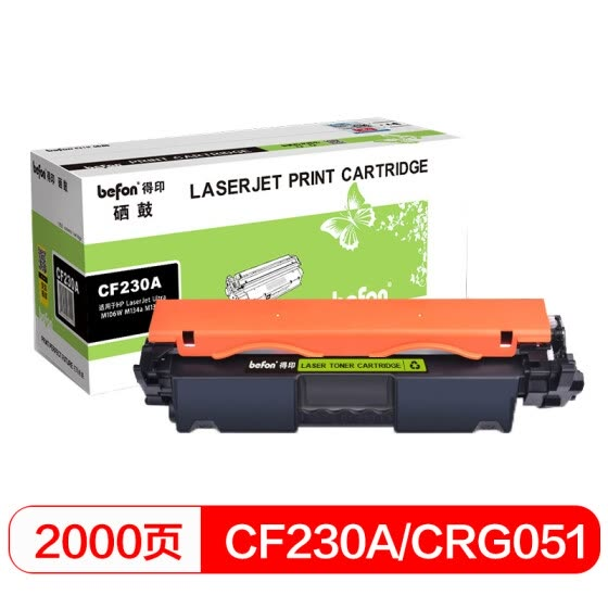 Befon CF230A easy to add toner cartridge does not contain chip CRG-051 (for HP HP M203d/M227fdn/Canon/MF269dw/266dn/LBP162DW)