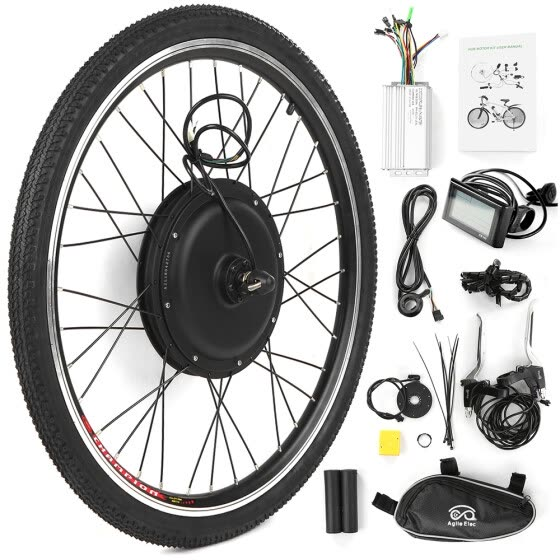 26x1.75'' Electric Bike Conversion Kit Bike Rear Wheel Hub Motor Kit 48V 1000W Powerful E-Bike LCD Display Motor Kit Brushless Con