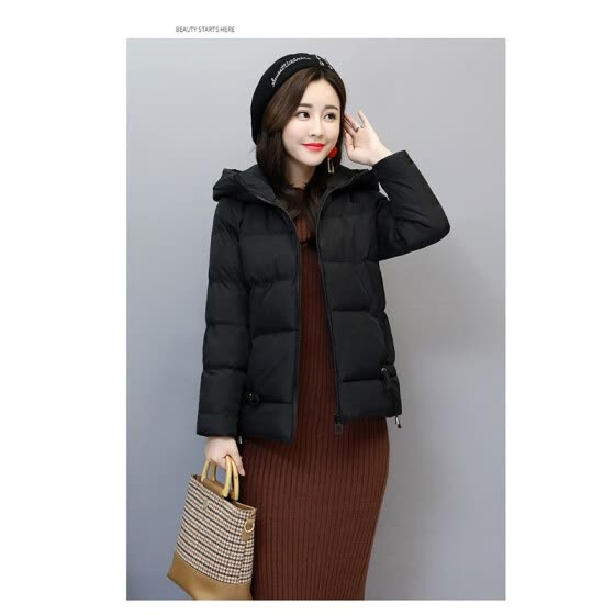 b77ebf7a6 Shop Winter 2018 new Korean fashion student cotton-padded jacket ...