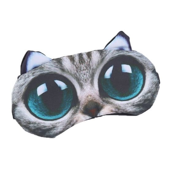 510a6a1c7 3D Big Eyes Cat Mask Sleep Travel Padded Shade Cover Rest Relax Sleeping  Blindfold Cute Party