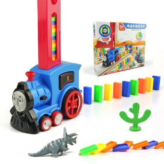 fd6737fd4 Rainbow Colored Domino Building Blocks Train Dinosaur Pull Car Toy Child  Educational Toys Kids Gift