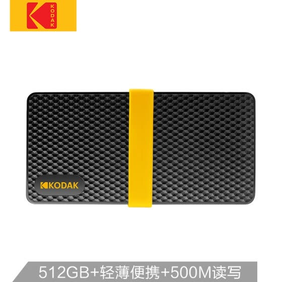 Kodak 512GB Type-c USB3.1 mobile hard disk solid state (PSSD) X200 series read speed up to 500MB / s light and portable only change