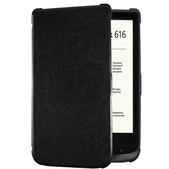 Afesar Advanced pu leather Cover For PocketBook 616 eReader ultra slim book Case magnetic clasp flip good fit PB 616 pouch