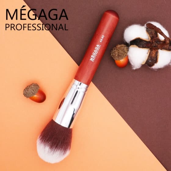 MEGAGA A3-53 Professional Makeup Brush Multi-Function Powder Brush