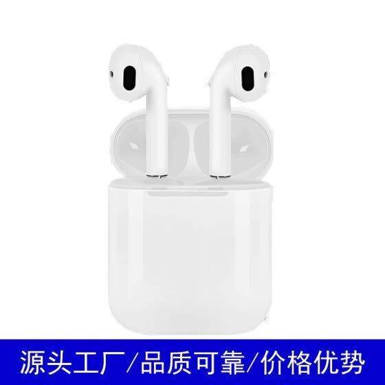 TWS i9s true wireless earphone earbuds good sound headset in-ear headphone