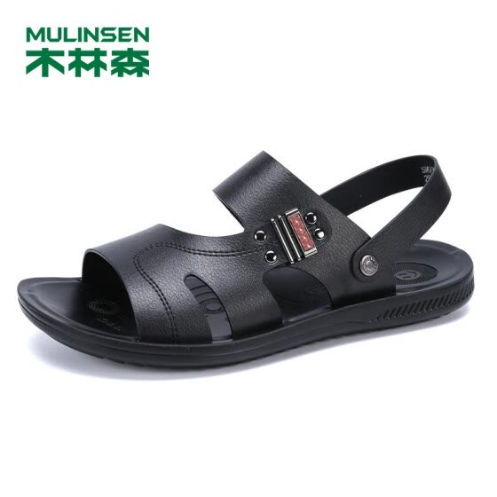 Mulinsen (MULINSEN) breathable non-slip men's shoes daily casual men's sandals simple and comfortable beach shoes sandals and slippers black 38 yards SM97745