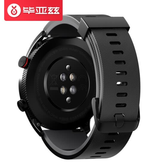Biaz Smart Watch Replacement Wristband Watch Watch Silicone Strap for Patriot BW01/Huawei GT/watch2 Pro/Glory Magic and other brands of black and gray