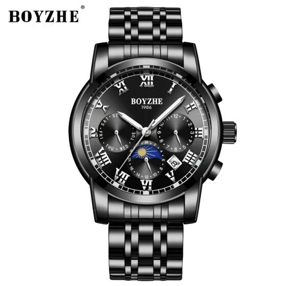 Shop Boyzhe Wl001 G Watch Luminous Waterproof Business