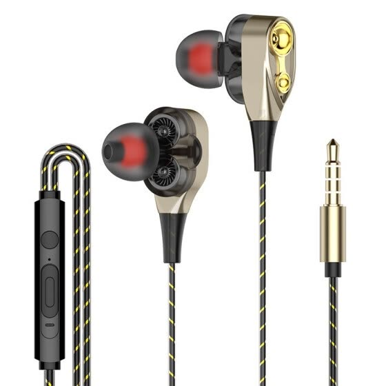 New Dual Speaker in Ear Dual Coil Headphone Cable with Microphone Headset for iPhone Android Phone Games