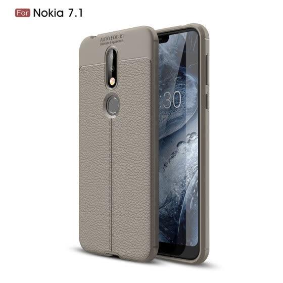 lowest price 43e92 f6c07 Shop Back Cover For Nokia 7.1 Case Soft TPU Silicon Fundas Coque ...