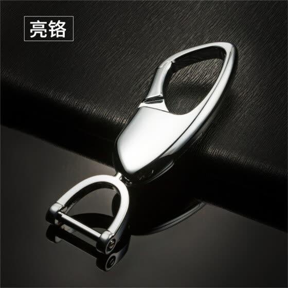 Shop Luxury Car Keychain Car Keys Rings Keychains For Kia Rio Bmw