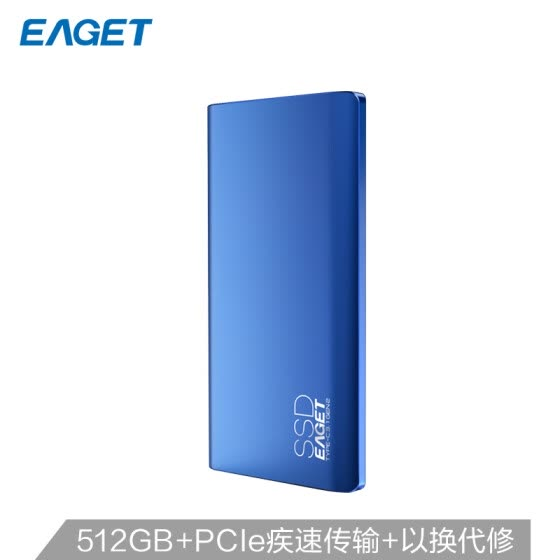 EAGET 512GB Type-c USB3.1 GEN2 PCIe NVME protocol mobile solid state drive (PSSD) M10 read speed up to 900MB / s only change