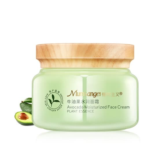 Botanical avocado cream genuine natural pure moisturizing pregnant women breastfeeding period can be used for pregnant women special skin care products