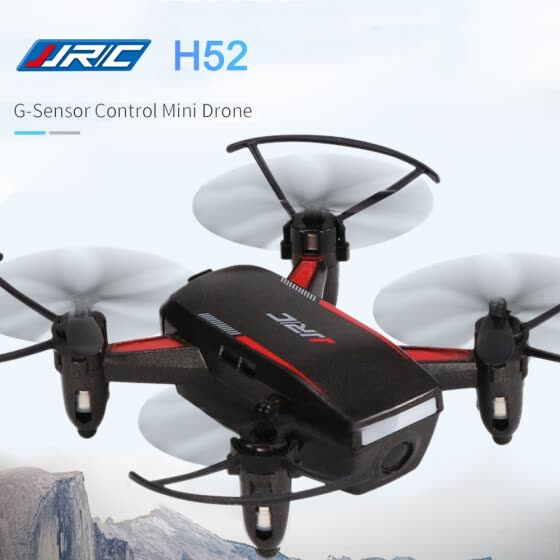 JJR/C H52 Mini RC Drone Gravity Sensor Control 2.4G Altitude Hold Headless Mode RC Quadcopter
