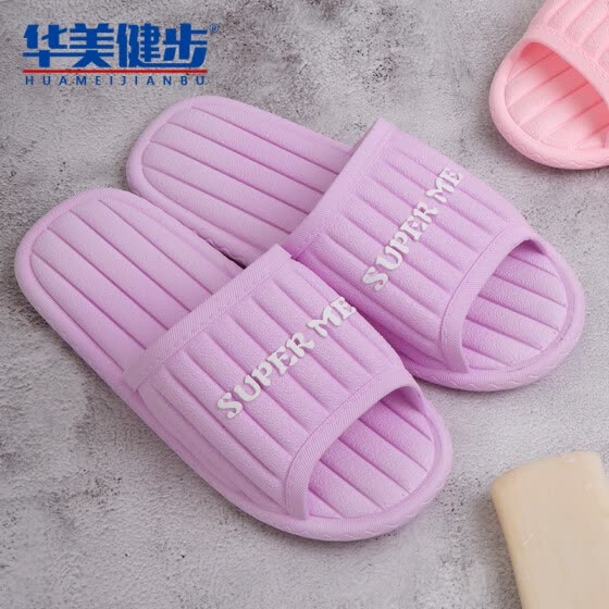 Colorful walking slippers for men and women couples sandals solid color stitching comfortable wear-resistant home bathroom outdoor leisure beach simple letters HM810 purple 36 yards a 37 yards