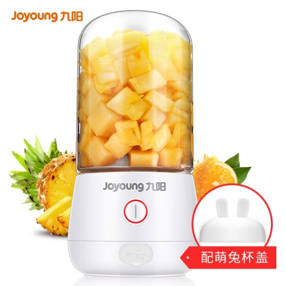 Joyoung juicer household fruit small portable mini electric multi-function cooking machine juice machine juice cup L3-C8