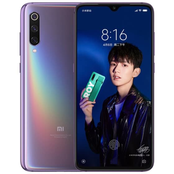 Chinese version MI 9 48 million super wide angle three photo 6GB+128GB deep space gray dragon 855 full Netcom 4G water drop full screen phone