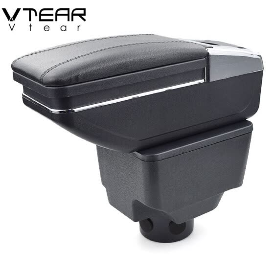 Vtear For Hyundai Elantra XD armrest box central Store content box storage interior car-styling decoration accessories part